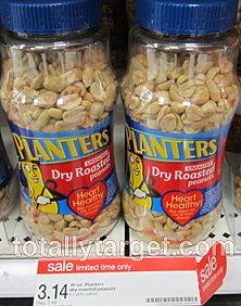 planters-peanuts