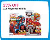 Playskool Heros