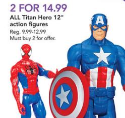tru 0406 titan hero