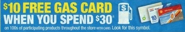 cvs gas card