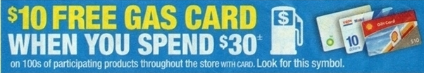cvs gas card